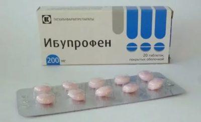 Можно ли принимать ибупрофен во время беременности