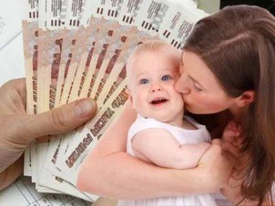 В каком году планируют отменить материнский капитал