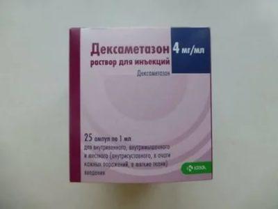 Для чего назначают дексаметазон при беременности