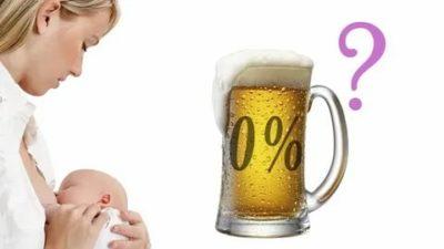 Можно ли пить безалкогольное пиво во время кормления грудью