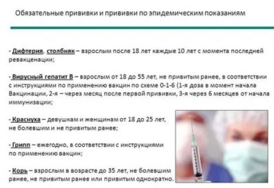 Можно ли мыться после прививки от столбняка