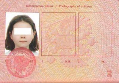 Нужно ли вписывать ребенка в загранпаспорт