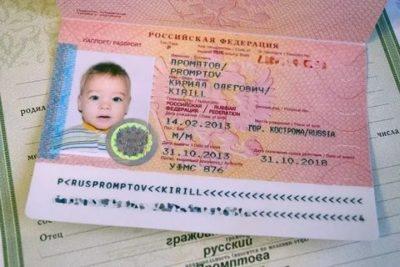 Можно ли вписать в паспорт ребенка старше 14 лет