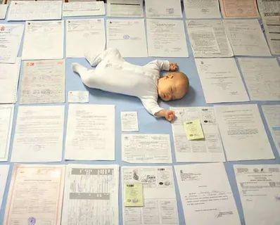 Где регистрировать рождение ребенка