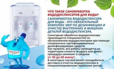 Можно ли разводить смесь водой из кулера