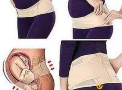 Для чего нужно носить бандаж во время беременности