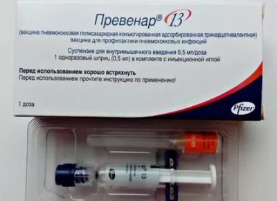 Что такое прививка превенар