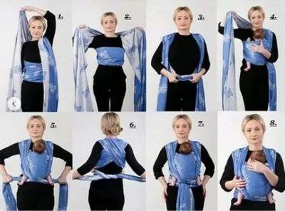 Как завязать слинг шарф 4 месяца