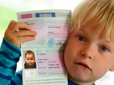 Можно ли вписать ребенка в биометрический паспорт