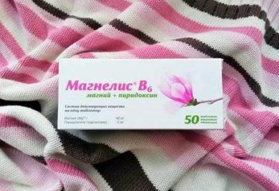 Можно ли беременным пить Магнелис в6