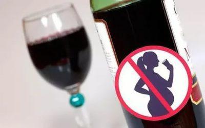 Можно ли пить беременным домашнее вино