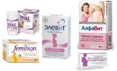 Какие витамины пить при беременности в первом триместре