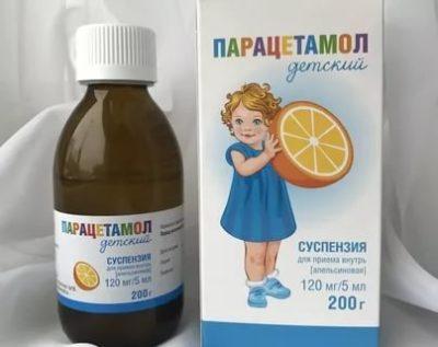 Как давать парацетамол детский сироп