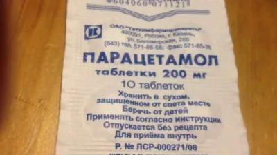 Как давать детям парацетамол в таблетках