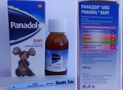 Сколько нужно давать Панадола ребенку