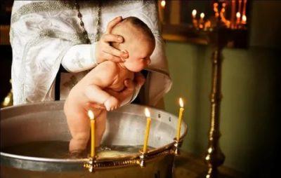 Когда можно крестить ребенка