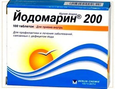 Можно ли при беременности пить Йодомарин 200